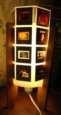 slidelamp.jpg